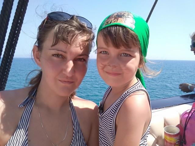 Екатерина, Москва, м. Домодедовская, 32 года, 1 ребенок. Хочу найти Мужчину любимого и любящего для создания семьи. Мужчину с близкими мне взглядами, ведущего трезвый о