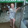 Татьяна Акимова, Россия, Алексин, 44 года. Хочу найти умный, честный, работающий, можно с ребенком, с жильем