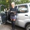 юлия, Россия, Междуреченск, 32 года, 2 ребенка. Хочу найти парня