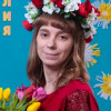 """Я, Россия, Нижний Новгород, 32 года, 1 ребенок. Как-то так получилось при регистрации имя """" Я"""" . Я - Юлия. Все, что интересует, спрашивайт"""