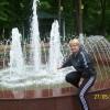 Елена, Россия, Москва, 36 лет, 2 ребенка. Хочу познакомиться с мужчиной