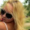 Svetlana, Россия, Москва, 32 года