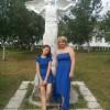 Лиля, Россия, Казань. Фотография 530691