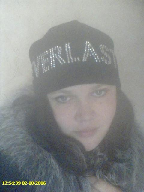 Елена, Россия, Алтуфьево, 36 лет