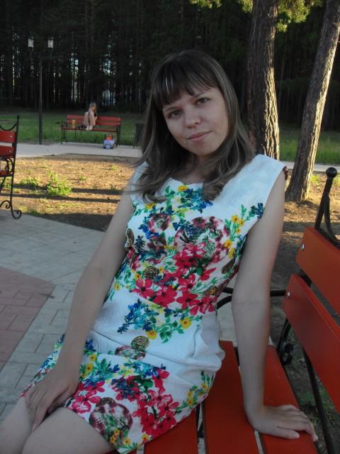 знакомства иркутск и иркутская область