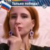 Анна, Россия, Краснодар, 31 год, 1 ребенок. Хочу найти Мужчину одинокого, который воспитывает ребенка один.Доброго, заботливого, внимательного.Не пьющего.