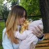 Кристина Каменькович, Россия, Ростов-на-Дону, 22 года, 1 ребенок. Хочу найти Мужчину который станет прекрасным мужем и отцом, который будет  относится к моей дочке как к своей р