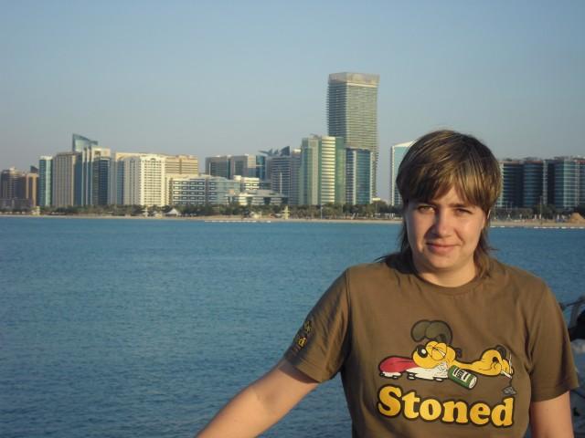 Елена, Россия, Омск, 33 года. Хочу найти молодого человека для дружбы и общения, а дальше как получится)))