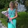 Юлия, Россия, Новосибирск, 35 лет, 1 ребенок. Хочу найти Доброго, заботливого , не пьющего.