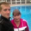 Наталья, Россия, Невинномысск, 37 лет, 1 ребенок. Хочу найти Надежного мужчину