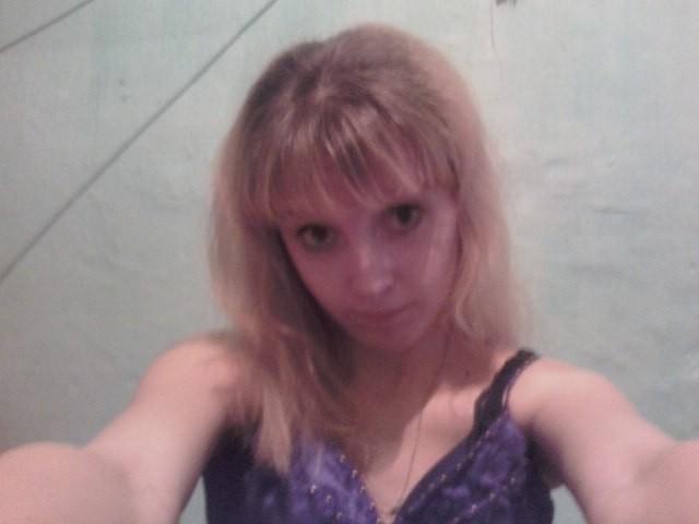 Дарья, Россия, Красноярск, 24 года, 1 ребенок. Познакомлюсь для серьезных отношений.