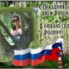 Вера, Россия, Красноярск, 34 года, 1 ребенок. Знакомство без регистрации