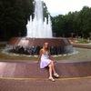 Екатерина Безюкина, Россия, Москва. Фотография 537972