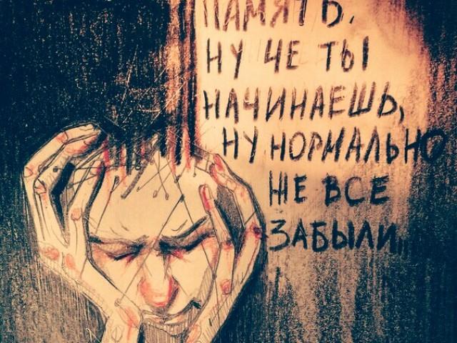 Мария, Россия, Москва, 35 лет, 2 ребенка. Хочу встретить мужчину