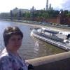 ХавушенКА, Россия, Нижний Новгород. Фотография 736170