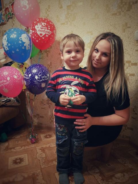 Екатерина, Россия, Балахна, 22 года, 1 ребенок. Сайт одиноких мам ГдеПапа.Ру