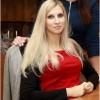 Лидия, Россия, Москва. Фотография 553330