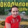 Ирина, Россия, Реутов. Фотография 542842