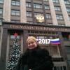 Светланка, Россия, Новороссийск. Фотография 580234