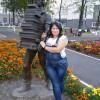 юлия, Россия, Новокузнецк. Фотография 545417