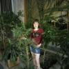 Елена, Россия, Самара. Фотография 647320