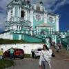 Ирина, Россия, Москва. Фотография 667921