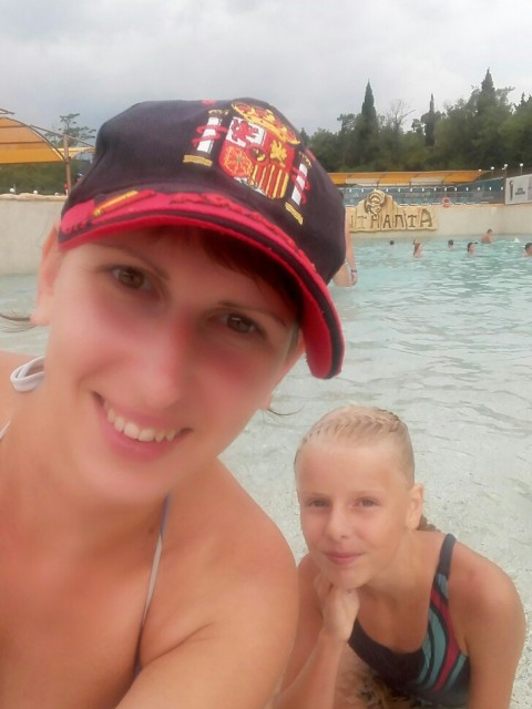 Platina, Россия, Ялта, 34 года, 2 ребенка. Хочу найти Мужчину надёжного, сильного, не боящегося трудностей, с юмором, любящего детей.Не пьющего, без судим