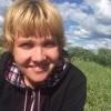 Екатерина, Россия, Киров. Фотография 546111