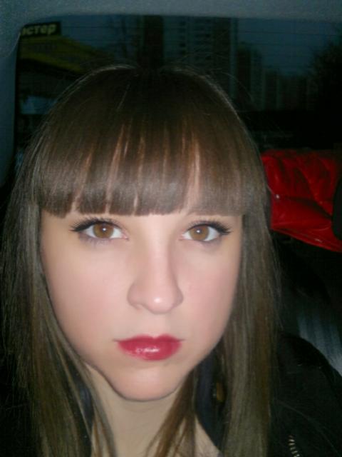 лена, Россия, Москва, 34 года, 1 ребенок. Ищу знакомство