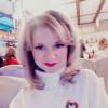 Татьяна, Россия, Москва. Фотография 959704