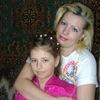 Ольга Зубова, Россия, Санкт-Петербург, 39 лет. Хочу найти Свою половину для создания семьи