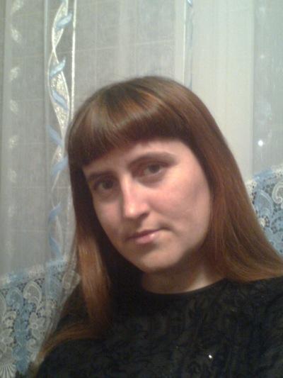 Лена Сальникова, Россия, Нижний Новгород, 33 года. сайт www.gdepapa.ru