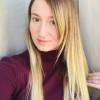 Елена, Россия, Санкт-Петербург, 30 лет. Познакомлюсь для серьезных отношений и создания семьи.