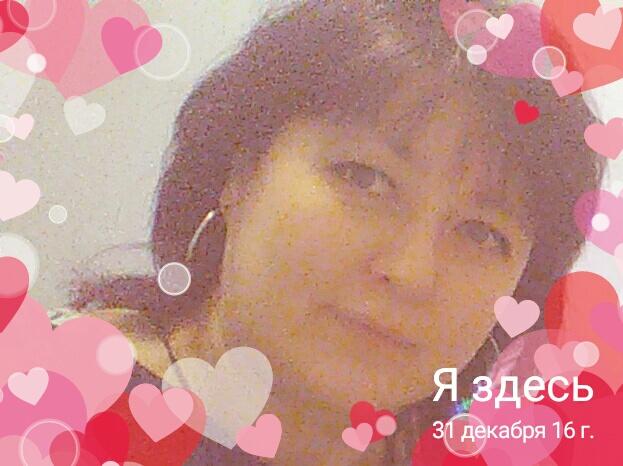 Елена, Россия, Москва, 44 года, 1 ребенок. Хочу найти Хорошего человека, друга , твердую опору в жизни,