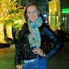 Елена, Россия, Санкт-Петербург, 42 года. Хочу найти Для серьезных отношений