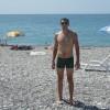 Евгений, Россия, Раменское. Фотография 548545