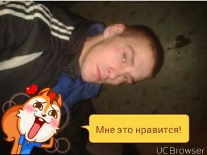 виталий, Россия, Буй, 34 года