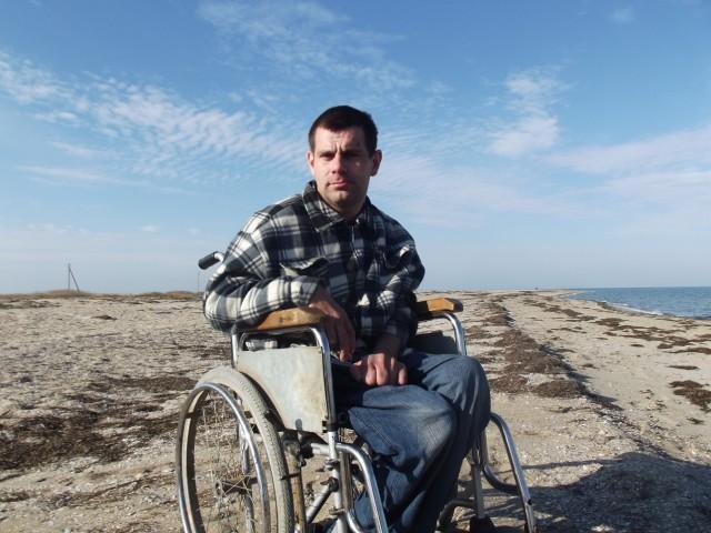 сайты для знакомства с инвалидами в крыму