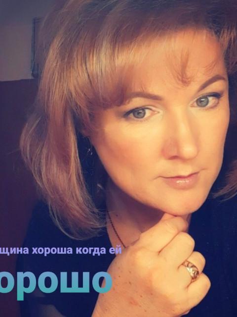 Наталья, Россия, Сорочинск, 39 лет, 1 ребенок. .