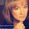 Наталья , Россия, Сорочинск, 39