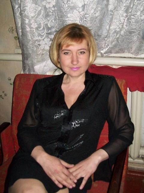Бюро Знакомств Донецк