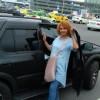 Татьяна, Россия, Санкт-Петербург, 41 год, 1 ребенок. Познакомиться без регистрации.