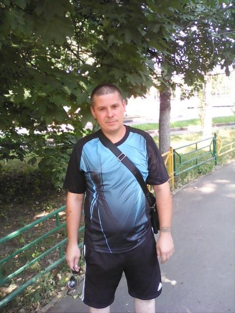 Знакомства С Мужчинами Из Мордовии