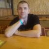 Илья, Россия, Москва, 36 лет. Хочу найти Как повезёт