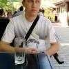 Алексей, Россия, Железнодорожный, 25 лет. Хочу найти девушку от 20 до 25