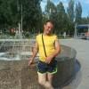 Max (Россия, Валуйки)