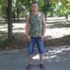Василий Ткач, Россия, Волгодонск, 34 года. Хочу познакомиться