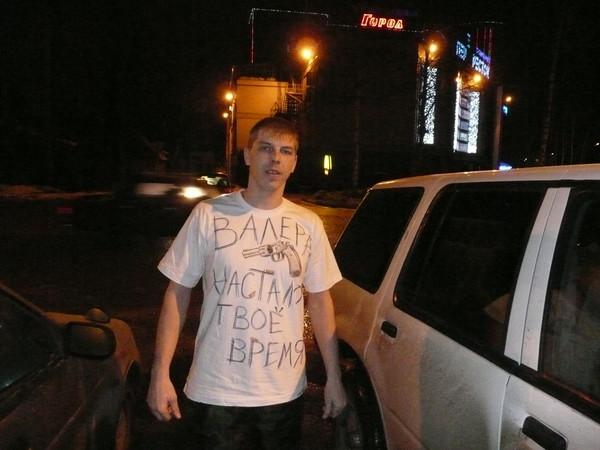 дима ульянов, Россия, Руза, 31 год