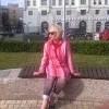 Татьяна, Россия, Новосибирск, 60 лет, 2 ребенка. Хочу найти Мужчину 40-55 лет, образованного, доброго, родственную душу)