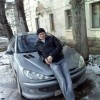 Роман, Г. Калуга. Фотография 573214